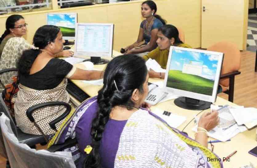 महिला कर्मचारियों के लिए बड़ी खुशखबरी: बच्चों की देखभाल के लिए मिलेगा 2 साल का अवकाश, जल्द लागू होगा नियम