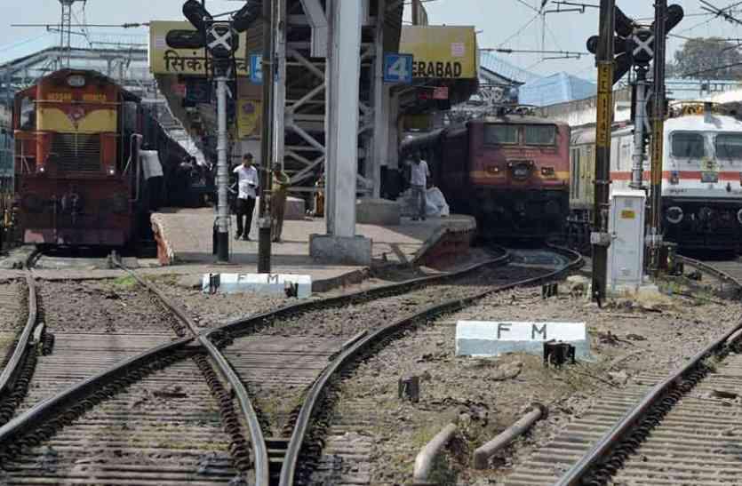 ट्रेन हादसे कम करने के लिए रेलवे देगा दो लाख नौकरी