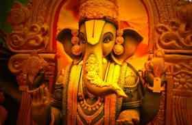ganesh puja in hindi राशि के अनुसार करें भगवान गणेश का पूजन, राशिफल हो जाएगा मंगल मंगल
