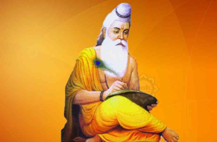 Image result for rishi panchami