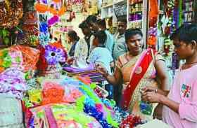 hartalika teej:  आज इस नक्षत्र में पूजन से मिलेगा पति का भरपूर प्यार