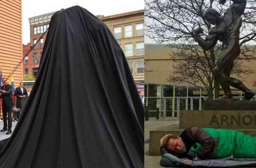 अर्नाल्ड श्वार्जनेगर ने अपनी जिस प्रतिमा का किया था अनावरण, उसी प्रतिमा के नीचे सोने को होना पड़ा मजबूर! जानिए क्यों?