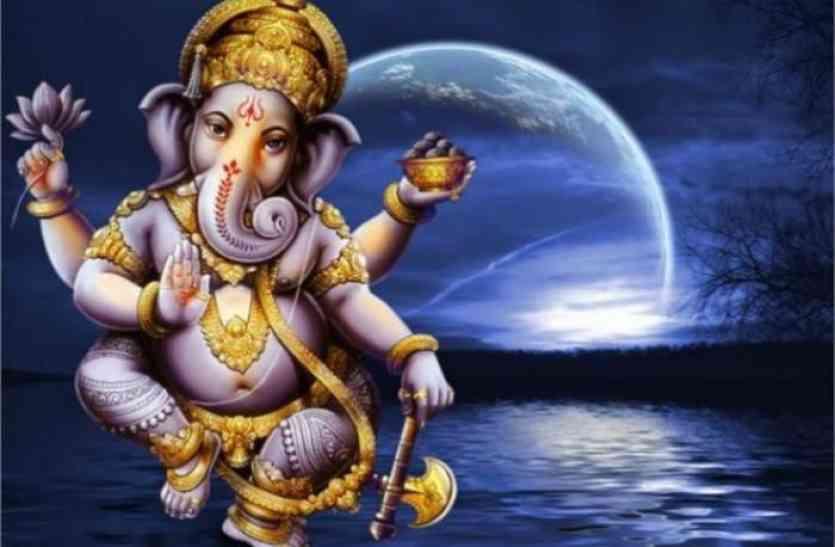 Chandra Darshan Dosh Nivaran On Ganesh Chaturthi 2017 In Hindi - Ganesh Chaturthi 2017: आज न देखें चंद्रमा, यदि भूल हो जाए तो जरूर कर लें ये उपाय | Patrika News