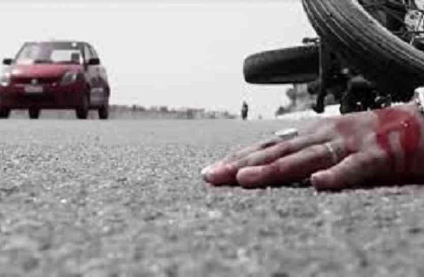 दुर्घटना में हुई युवक की मौत, लेकिन बीच सड़क इस युवक के साथ जो हुआ उसे देख मानवता भी कर लेगी खुदखुशी!
