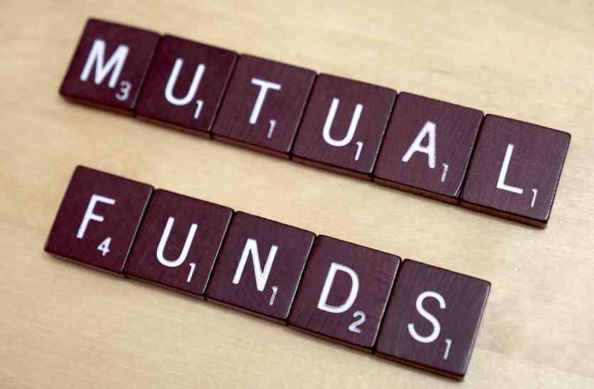म्युचुअल फंड में कर रहे हैं निवेश, तो इन पांच बातों पर जरूर ध्यान दें