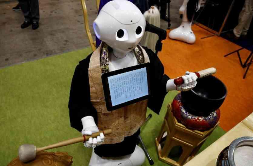अब अंतिम संस्कार भी करवाएगा ये रोबोट, बनने से पहले बुकिंग फुल
