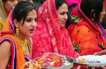 Hartalika Teej 2017 : यहां सालों से लगता आ रहा है तीजा मेला