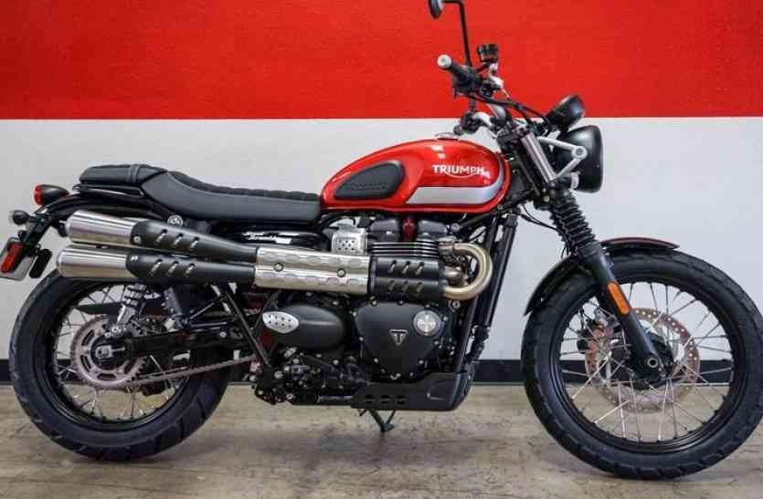 Triumph Street Scrambler Bike भारत में हुई लॉन्च, जानें कीमत और फीचर्स