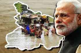 बिहार बाढ़: हवाई सर्वेक्षण के बाद पीएम ने 500 करोड़ की सहायता का किया ऐलान