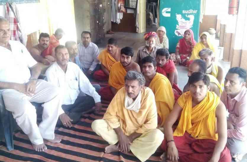 Jaisalmer Video- जैन समाज ने जिनालयों में मनाया  क्षमापना दिवस