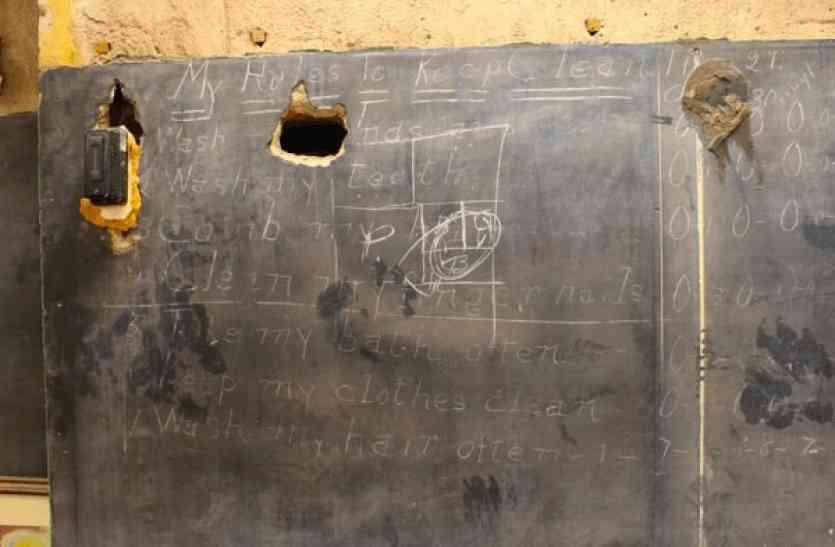 स्कूल के चाकबोर्ड के पीछे दफ़न था ऐसा राज, जिसे जानकर दुनिया है हैरान!