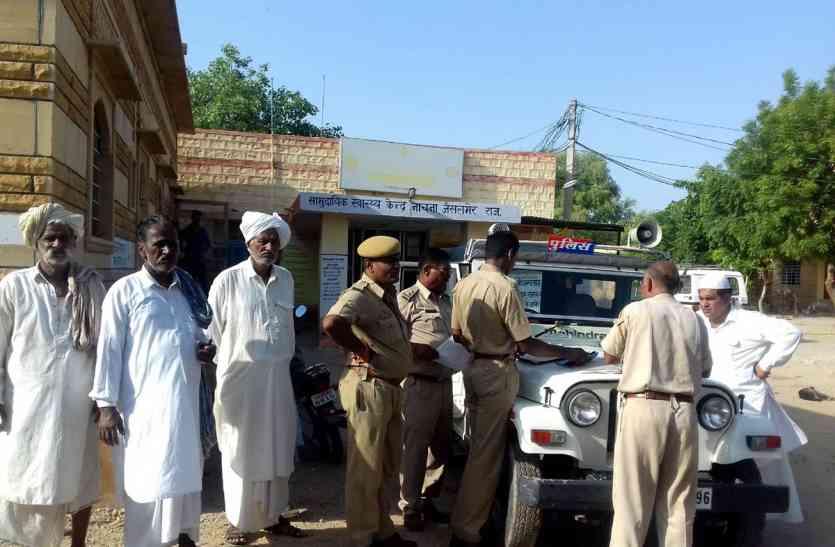 video Jaisalmer Accident- तीन हादसे, दो की मौत, चार घायल