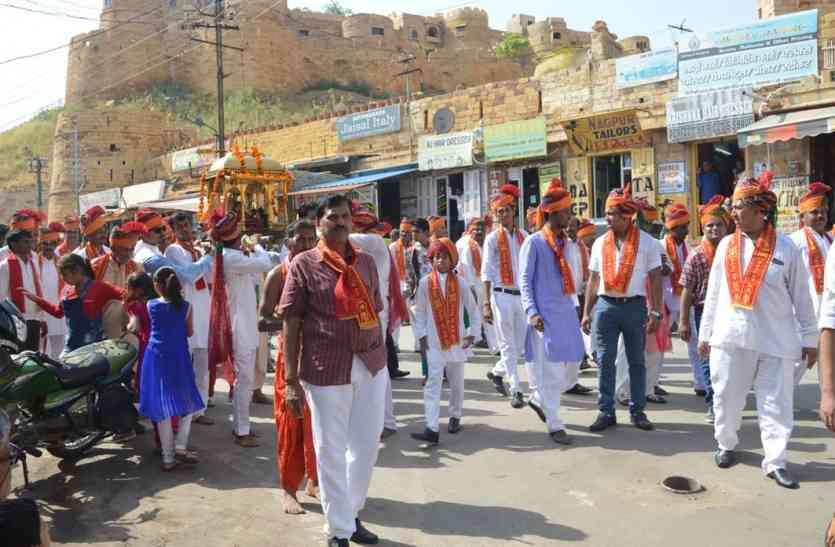 Video Jaisalmer- वरघोड़े में बिखरे धार्मिकता के रंग  -पर्यूषण महापर्व में संवत्सरी पर्व के उपलक्ष्य में स्नेह मिलन का आयोजन