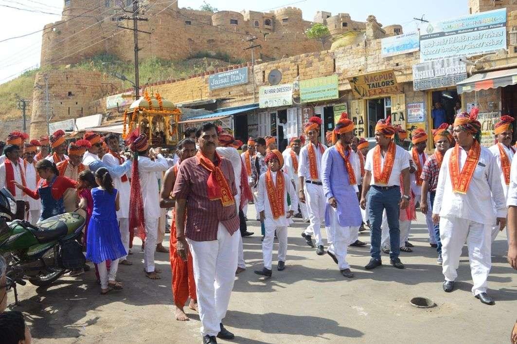 Jaisalmer patrika