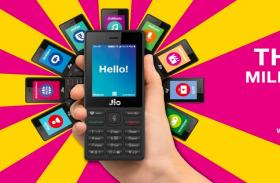 Jio Phone की डिलीवरी 5 से 10 सितंबर के बीच होगी शुरू, ऐसे करें ऑफलाइन बुकिंग