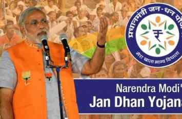 जनधन योजना के 3 साल पूरे: PM मोदी बोले- 30 करोड़ नए परिवार जुड़े