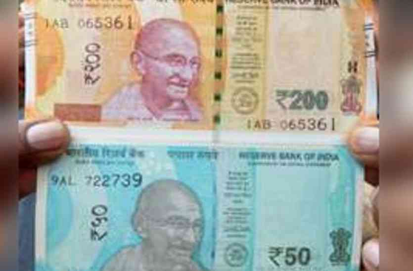 Indian 50 Rupee Note Hindi News, Indian 50 Rupee Note