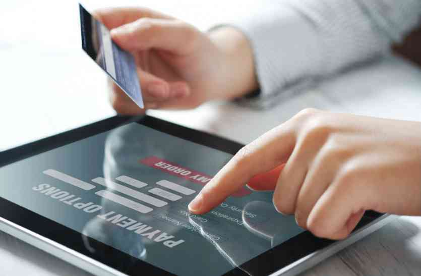 डिजिटल पेमेंट करेंगे, तो जीएसटी पर सरकार दे सकती है 2 फीसदी तक की छूट