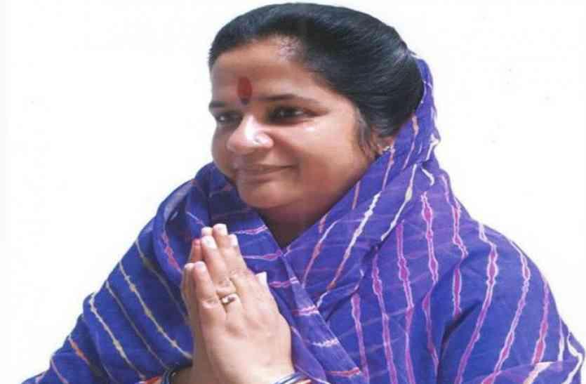 मांडलगढ़ से भाजपा विधायक कीर्ति कुमारी का निधन, स्वाइन फ्लू से हुर्इ मौत