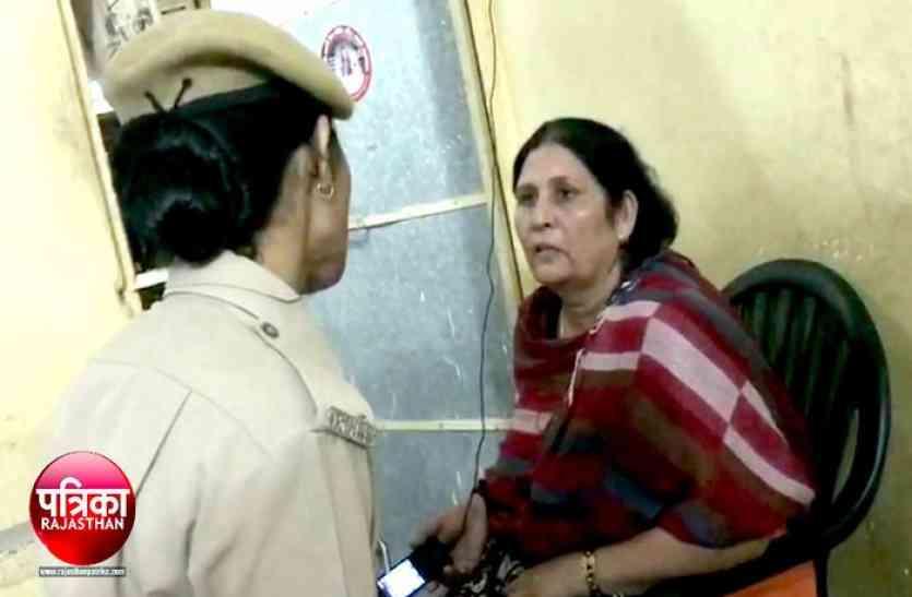 Video : 1 करोड़ 12 लाख 71 हजार की धोखाधड़ी में महिला गिरफ्तार