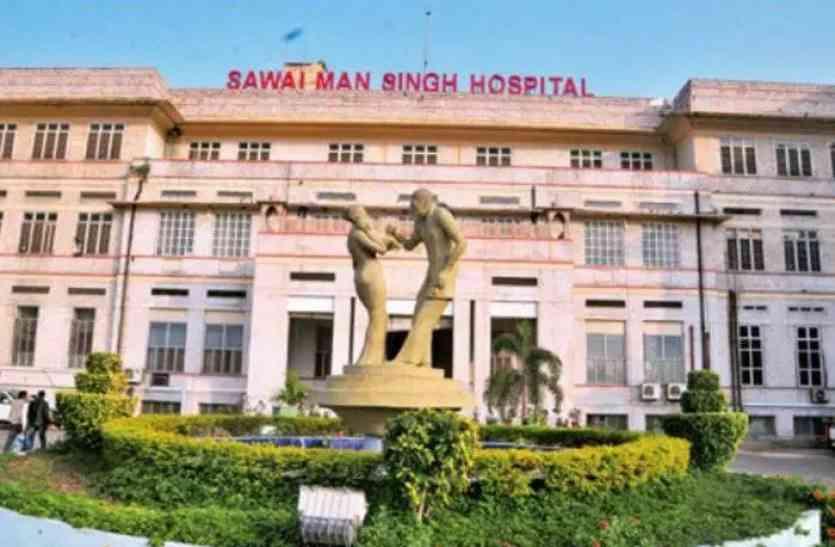 अब राजस्थान BJP का ये दिग्गज MLA हुआ SMS अस्पताल में भर्ती, उपचार में बरती जा रही विशेष सतर्कता