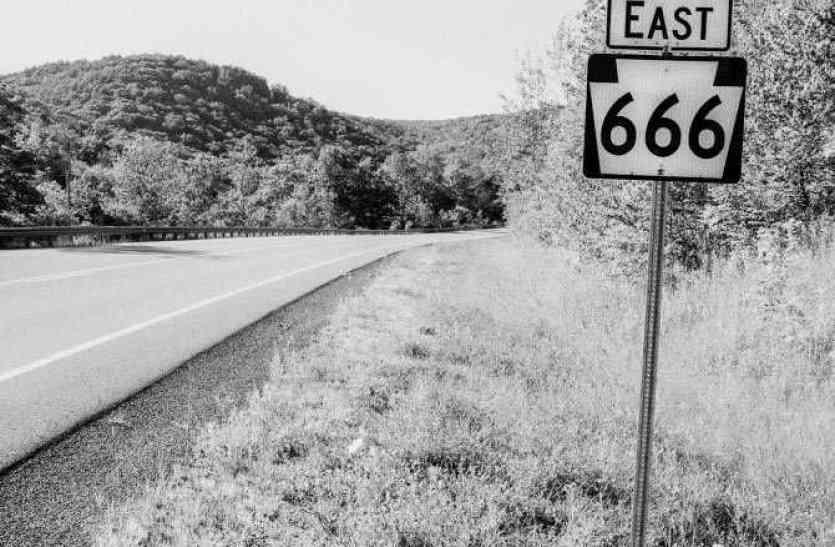 इस सड़क से गुजरने से पहले सैकड़ों बार सोचता है इंसान, यहां की खौफनाक दास्तान इंसानों की समझ से मीलों दूर है!