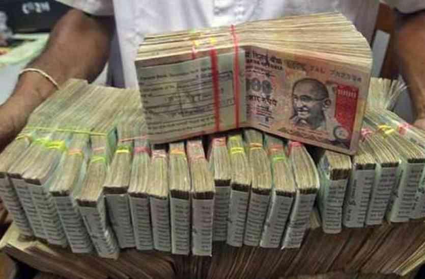 97 लाख रुपए के उन नोटों से साथ पकड़े गए चार आरोपियों को मिली जमानत