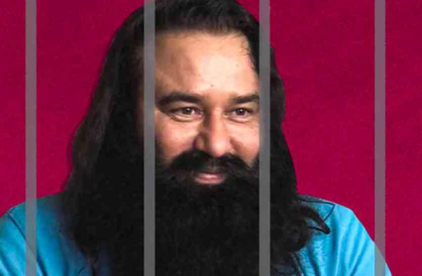 VIDEO: राम रहीम को 20 साल की कैद, अब जेल में लगेगा बाबा का डेरा