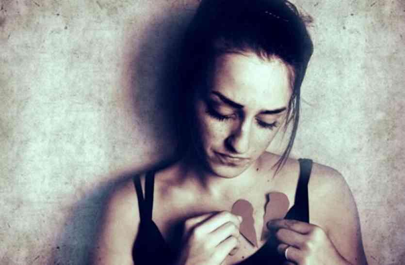 दुख होने पर अपने विश्वसनीय से करें ये बात तो दूर हो जाएगी हर परेशानी