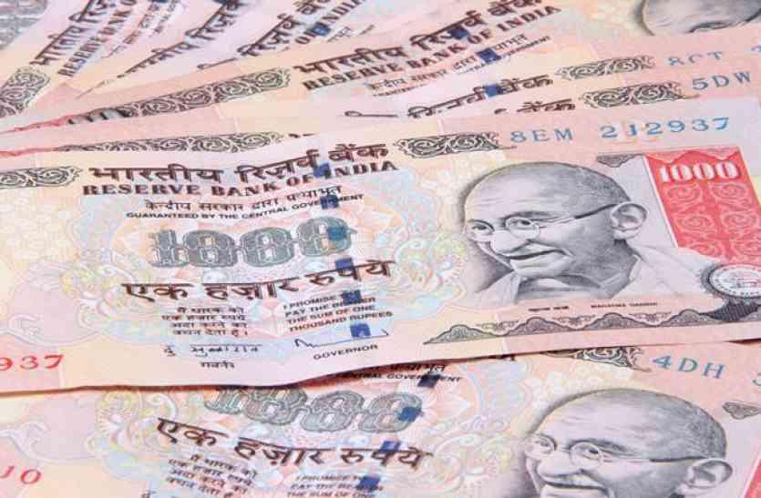 1000 के नोट पर आरबीआई की रिपोर्ट, बैंकों मेें जमा नहीं हुए 8900 करोड़ रुपए