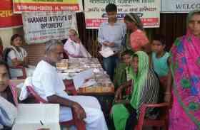 PM मोदी के आदर्श गांव नागेपुर के लोगों ने लिया नेत्रदान का संकल्प