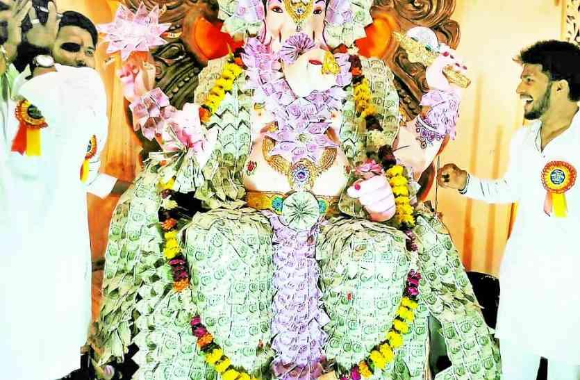 उदयपुरचा राजा:  उदयपुर के ये गणपति नहीं हैं मुुंबई के  लालबागचा राजा से कम, यहां हुई 11 लाख के नोटों की आंगी