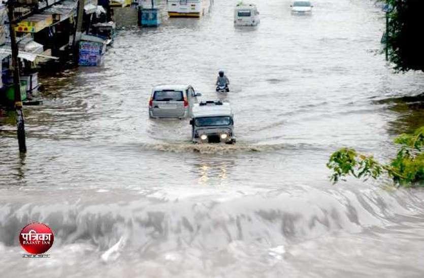 सीकर में 2 हजार दुकानों व मकानों में घुसा पानी, पुलिस को जारी करना पड़ा है इस खास जगह का अलर्ट