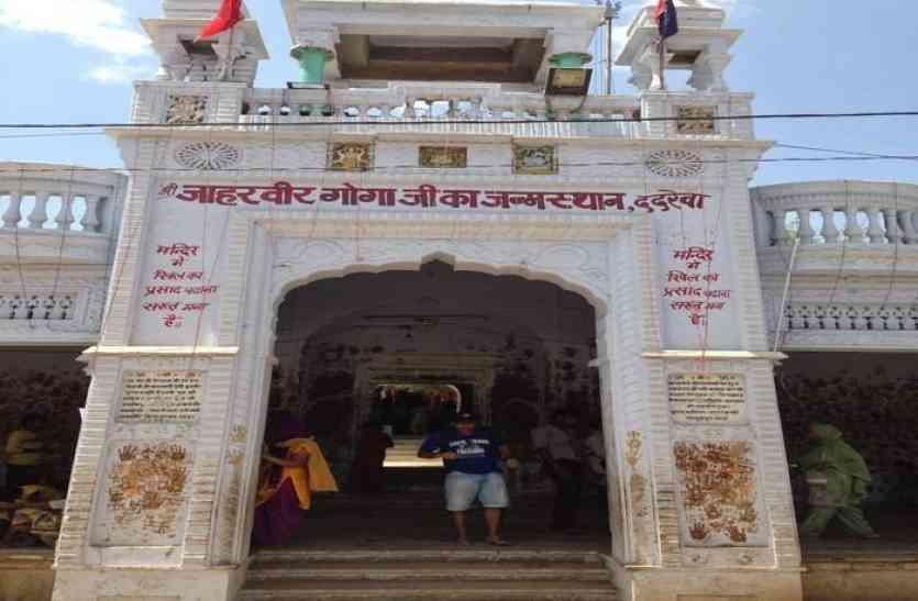 राजस्थान का अनोखा मंदिर जहां हिंदू और मुस्लिम पुजारी करवाते हैं पूजा, भगवान को लगता है प्याज का भोग- कारण कर देगा हैरान
