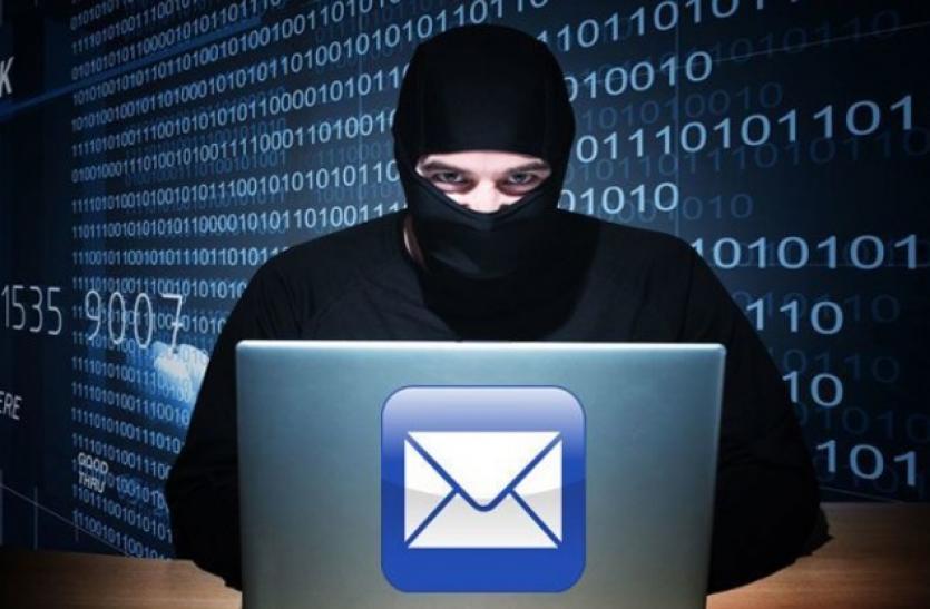 71 करोड़ Email id हुए Hack! जानिए कहीं आपका भी तो शामिल नहीं