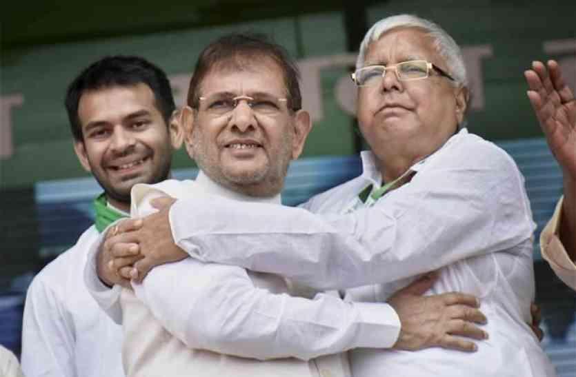 BJP के खिलाफ रैली कर फंसे लालू, इनकम टैक्स का पहुंचा नोटिस