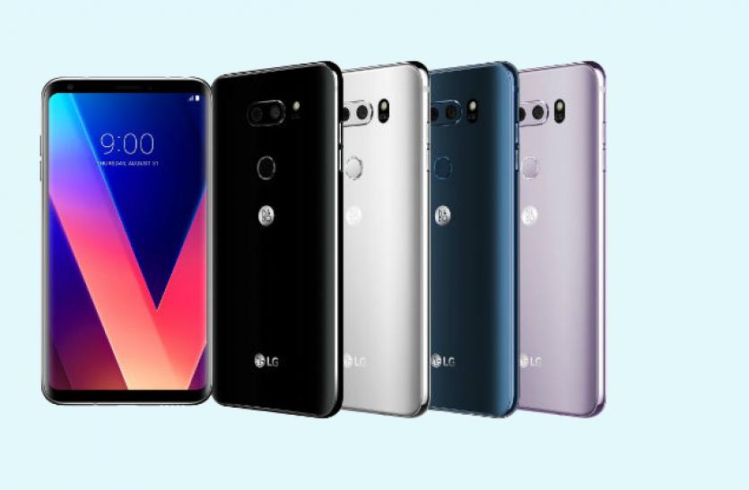 IFA 2017: LG ने लॉन्च किया 6 इंच स्क्रीन वाला V30 स्मार्टफोन
