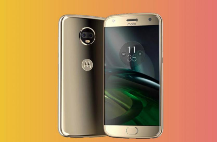 IFA 2017: Motorola ने उतारा Moto X4, ड्यूल कैमरा और Alexa सपोर्ट है खास