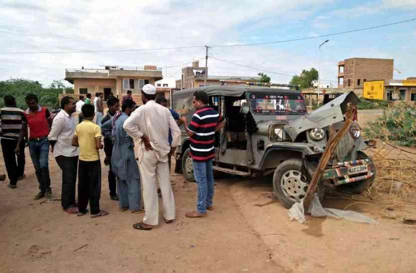 Jaisalmer Accident news video- तीन सडक़ हादसों में एक की मौत, सात घायल