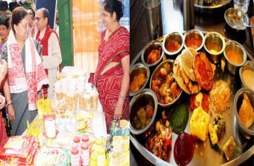 असम और दिल्ली के मेहमानों को खूब भाया राजस्थानी जायका, किसी ने दाल-बाटी-चूरमा तो किसी ने कैर-सांगरी का लिया स्वाद