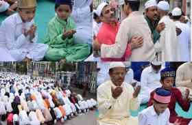 ईद मुबारक: उदयुपर में यूं नजर आया ईद का उल्लास,  देखें तस्वीरें