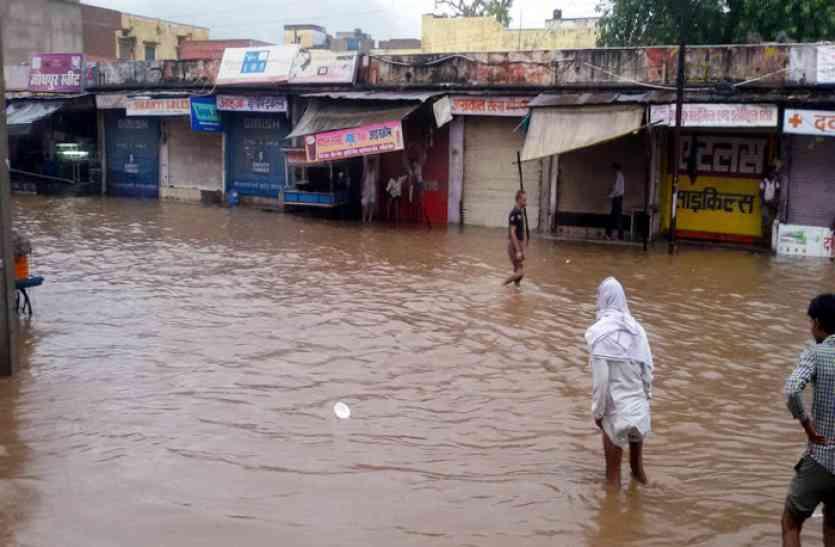 जयपुर में आज बारिश की संभावना, मौसम विभाग का अनुमान- दो-तीन दिन कर्इ जिलों में मेहरबान रहेगा मानसून