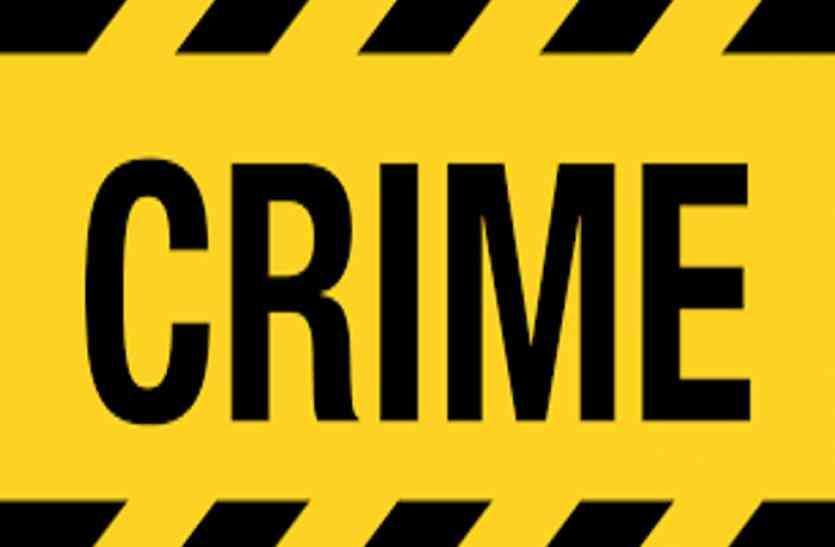 crime- बदमाश ने भाजपा नेता और उसके बेटे समेत 5 को चाकू मारा, जानिए क्या थी रंजिश