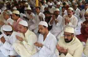 सांप्रदायिक सौहार्द की बनी मिसाल, जब गुरूद्वारे में मुस्लिमों ने पढ़ी नमाज