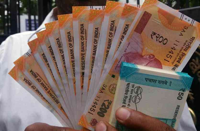 After November 200 rupees note withdrawl by ATM RBI release