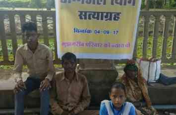 Dalit harassment- दलित की जमीन पर तहसीलदार ने रुपए लेकर करा दिया कब्जा, कलेक्ट्रेट के सामने धरने पर बैठा पीडि़त, जानिए क्या है मामला