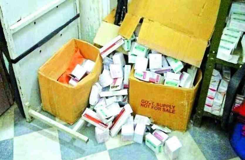 सावधान! राजस्थान के इस शहर में दवा वितरण केन्द्र फैला रहा संक्रमण!