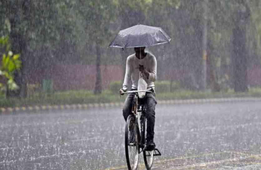समय से पहले विदा होगा मानसून! कर्इ जिलों में 20-25 फीसदी बारिश कम होने का अंदेशा