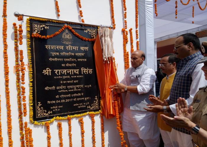 Home Minister Rajnath Singh