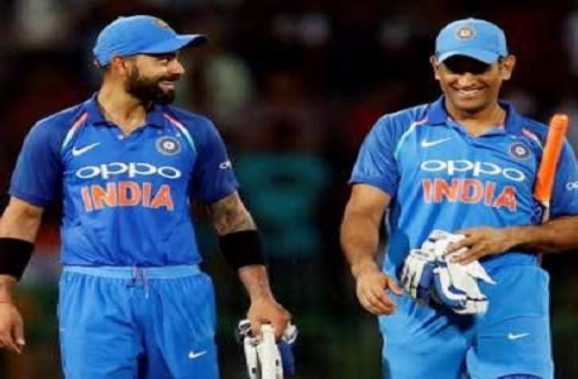 आखिरी वनडे में धोनी की इस अदा ने जीता देश और कप्तान कोहली का दिल! मुस्कुरा दिए कोहली!